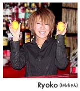 ryoko_0910