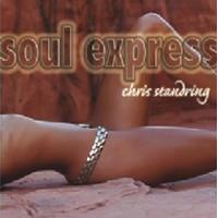 「Soul Express」