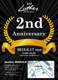 2nd Anniversary Party