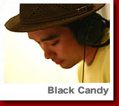 DJ Black Candy