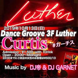 Curtis-カーチス-